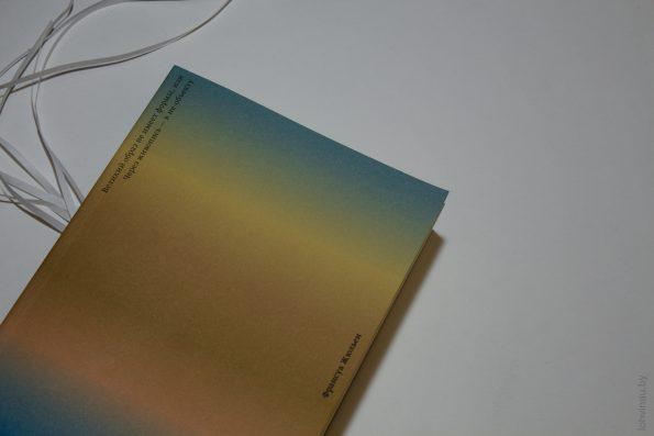 Великий оФбраз не имеет формы, или через живопись - к не объекту. Француа Жюльен