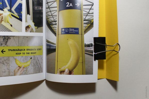 Banana Republic4